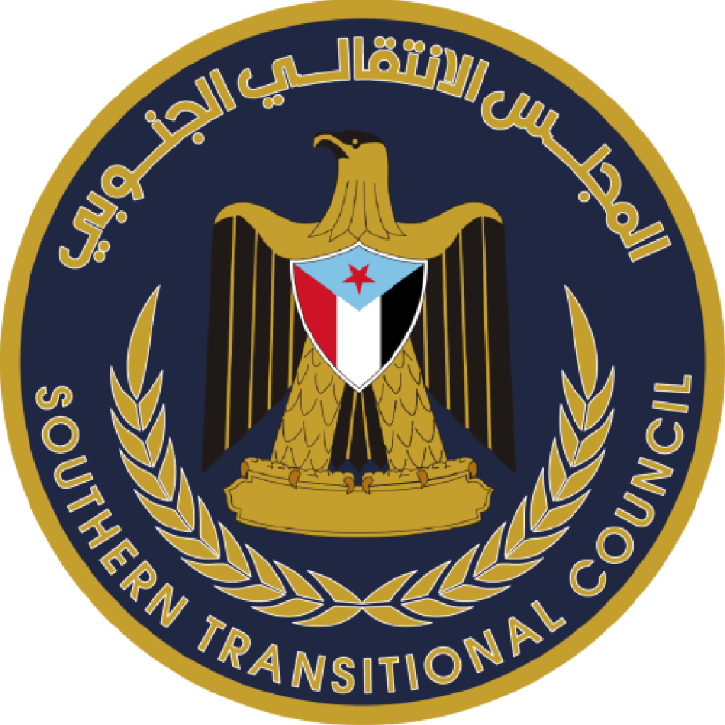 stc-eu org – SOUTHERN TRANSITIONAL COUNCIL